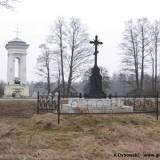 Mogiła żołnierzy rosyjskich poległych pod Miłowidami. W głębi kaplica...