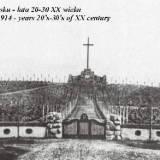 Gadka Stara cmentarz IWŚ (lata 20-30 XX wieku)