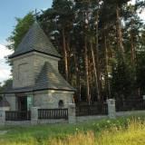 Cieklin. Cmentarz wojenny nr 14.