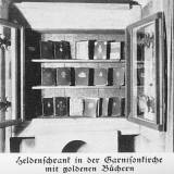stettin-garnisonkirche03.jpg