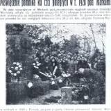 Marki. Odsłoniecie pomnika 01.11.1932 r.