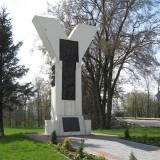 Pomnik w Strzegowie.