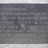 kijow20.a_kuziak04.jpg