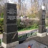 Kijów. Pomnik na mogile żołnierzy WP.